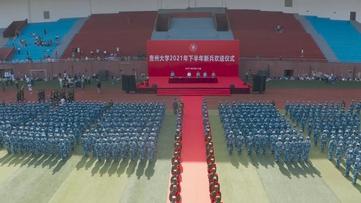 贵州2021秋季新兵运输工作全面展开