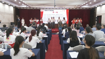 2021年贵州省红十字会应急救护大赛举行