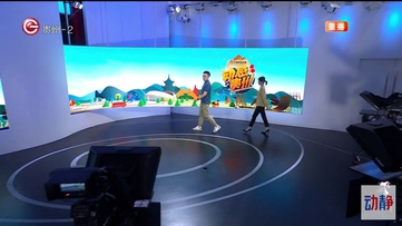 HD动感贵州9月18日