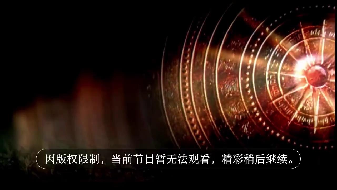 人文中国9月25日