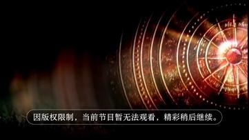 HD今日贵州10月18日