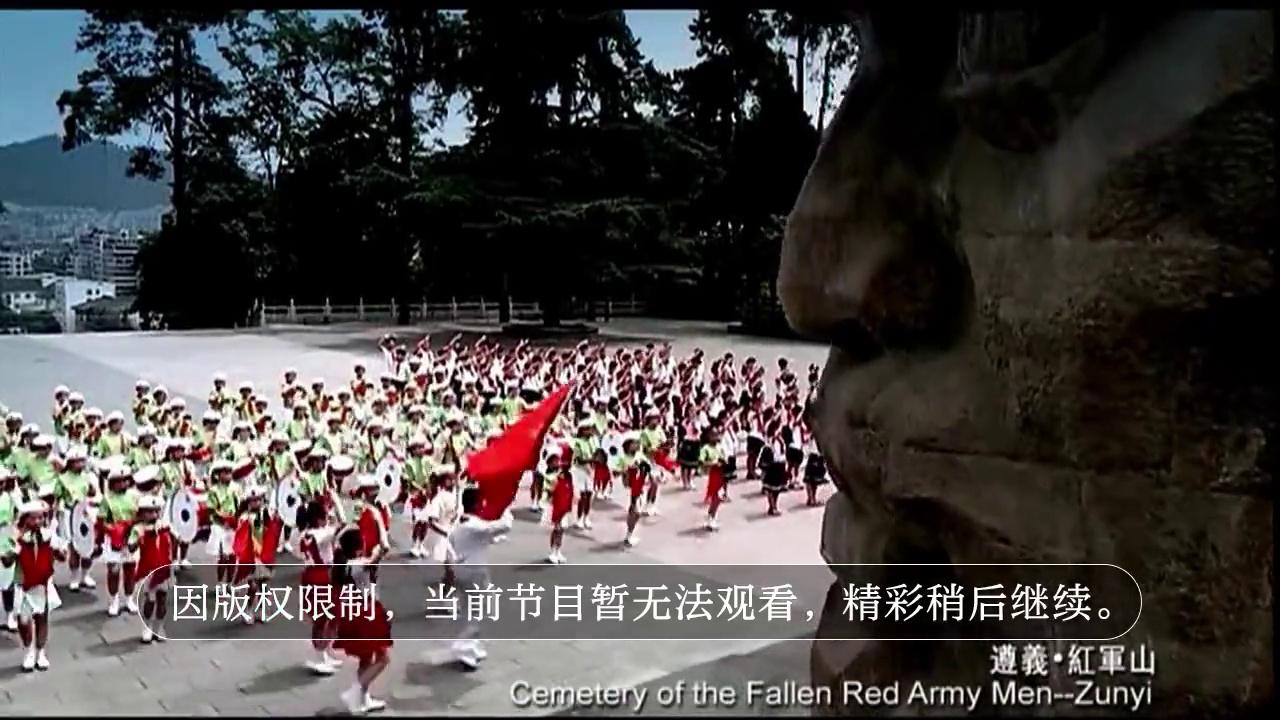 HD今日贵州10月19日