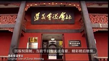 HD贵州金融10月15日