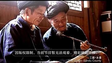 HD今日贵州10月20日