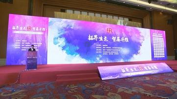 贵州澳门银河联播丨贵阳论道暨第22届中国IPTV/OTT智能视听产业高峰论坛举办