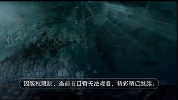 HD今日贵州10月21日