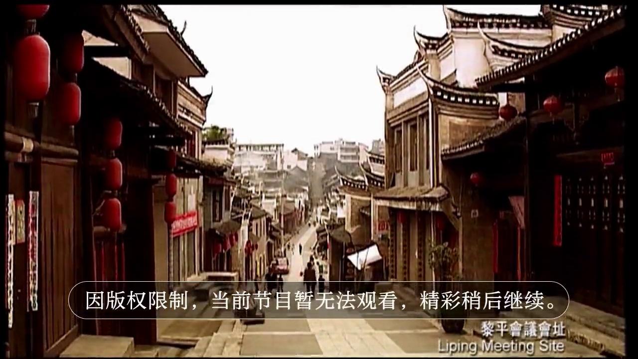 人文中国10月22日