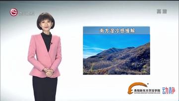 气象快讯10月23日