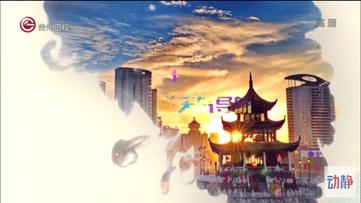 贵州旅游天气导航10月22日