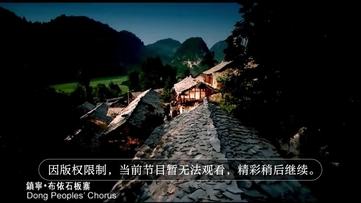 HD今日贵州10月23日