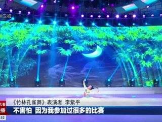 2019贵州少儿电视春晚开始录制 春节期间播出