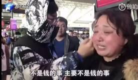 艺考生航班取消,家长在机场痛哭!结局暖心了……