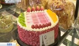 这种蛋糕买不得!违法