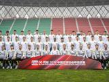 贵州恒丰足球队2019第一战首发名单公布