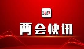 孙志刚:深入推进法治贵州建设 为决战决胜提供有力法治保障
