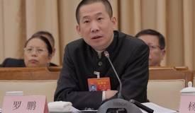 【精彩数贵州】贵州数字经济及其吸纳就业增速连续三年全国第一