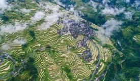 """人民日报""""侠客岛""""今天发表文章关注贵州:一个西部省份的雄心"""