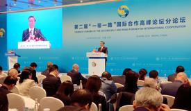 """刚刚,在第二届""""一带一路""""国际合作高峰论坛上副省长卢雍政这样介绍贵州……"""