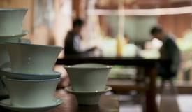 一杯贵州茶,流淌在时间的长河里……