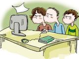 贵州考生注意了!2019年高考模拟填报志愿即将开始
