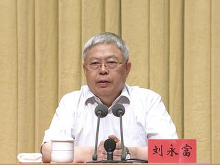 在脱贫攻坚形势政策报告会上 国务院扶贫办主任给贵州支招