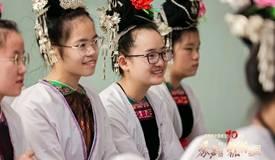 音乐时间到!听一听苗乡侗寨小提琴手们的交流会