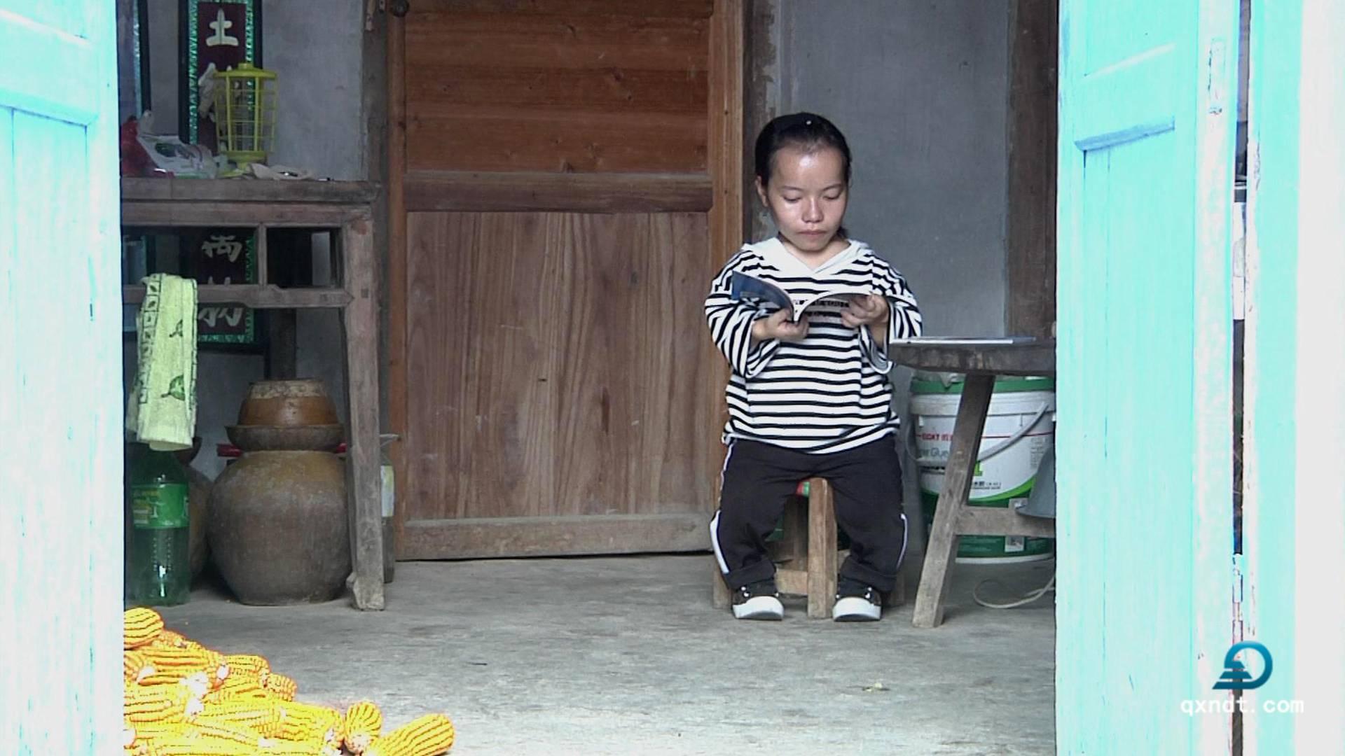 动静人物丨岑元梯:小小的身体 大大的梦想