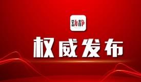 贵州广播电视台2019年公开招聘工作人员公告 (第4号) 复试成绩、总成绩及体检人员名单公示