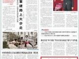 """央媒看贵州丨看""""颜值""""更看""""气质""""——贵州农村人居环境建设的新探索"""