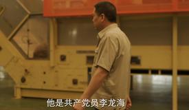 贵州省职工短视频大赛展播丨遵义复烤厂——逐梦使者