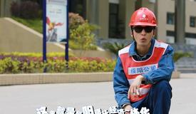 贵州省职工短视频大赛展播丨绥阳工会——说唱绥阳MV