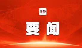 贵州广播电视台 2019年公开招聘工作人员公告 (第5号) 拟聘用人员名单公示