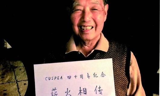 """40年前,李政道在中国这样""""植树"""""""