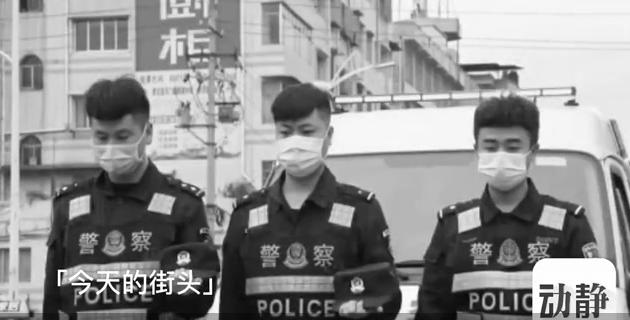 动静视频 | 志哀英雄!今日10时,街头市民自发鸣笛、默哀