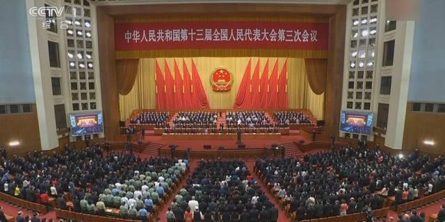 贵州新闻联播   十三届全国人大三次会议今天闭幕