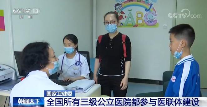 国家卫健委:医联体加快建设 县域内就诊率近90%