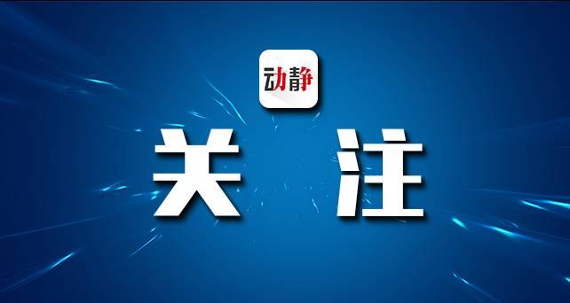 贵州安顺发生一起公交车坠湖事件 16人生还 20人无生命体征 1人抢救无效死亡
