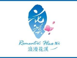 浪漫花溪丨带你揭秘文艺基地——花溪区板桥艺术村