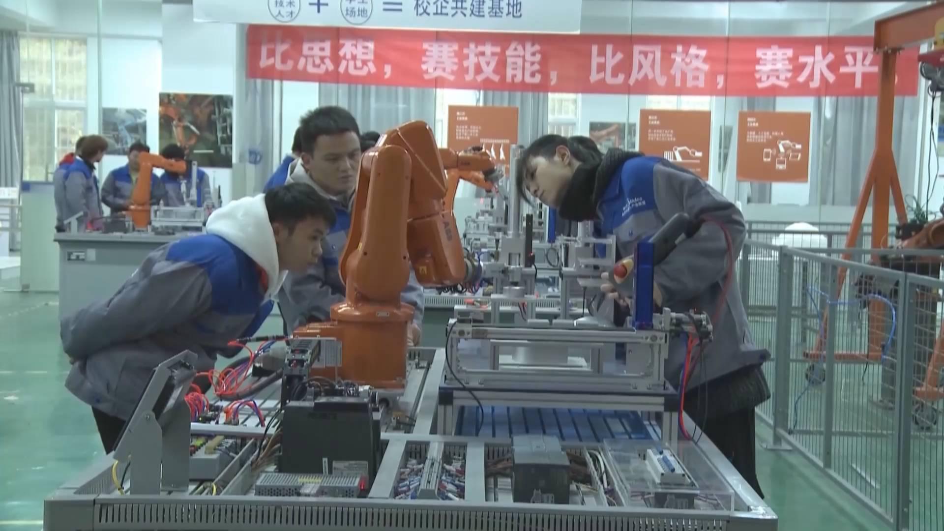 贵州:职业教育助力出彩人生
