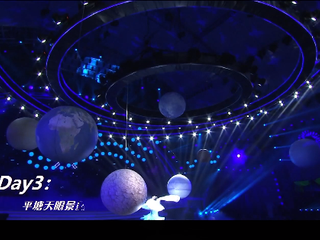"""""""五一""""游贵州丨今天推荐的这条旅游线路,既怀旧又科幻十足"""