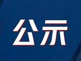 贵州澳门银河网址澳门银河网站台设备机房硬件配套设施提升整改项目招标公告
