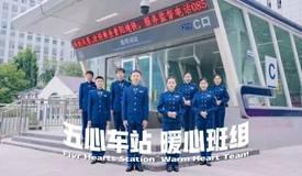 """贵阳地铁""""五心车站、暖心班组""""正式亮相!"""