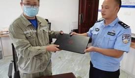 中秋节开始,贵铁警方已帮群众找回近5万元财物
