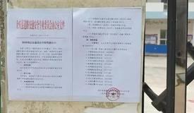 贵州一地出台新规:举报校园周边交通违法最高奖励200元