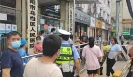 贵阳一男子与妻子吵架想不开喝农药,交警开道5分钟送医!