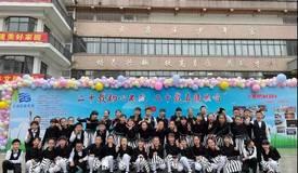 """【特色课程】童声飞扬  快乐成长——贵阳市第二实验小学""""乐之声""""合唱团风采"""