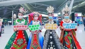 """广东游客赏黔景 赓续协作""""山海情"""""""