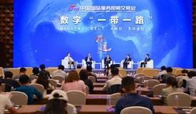 论道·费德里科 拉赫 :标准能够促进自由贸易事业