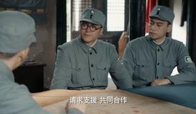黄金剧场丨《誓盟》第38集精彩看点