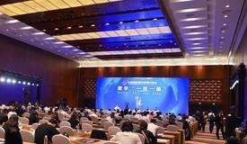 论道·促进贸易经济、数字经济发展迫切需要构建新型的标准体系